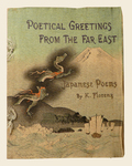 """Poetical Greetings From the Far East"""