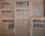 A set of newspapers