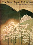 """The Great Japan Exhibition: Art of the Edo period 1600-1868"" Каталог. 1981-1982 гг. На английском языке."