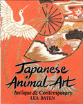 Japanes Animal Art
