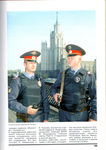 """Moscow Police Guards"""