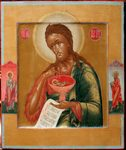 "An icon ""St. Ioann the Theologian"""