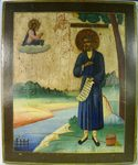 "An icon ""Simeon of Verkhoturye"""