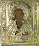"An icon ""The Prophet Elijah"""